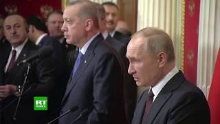 Vladimir Poutine et Recep Erdogan s'expriment après les pourparlers à Moscou