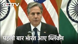 US के विदेश मंत्री Antony Blinken की PM Modi और S Jaishankar से मुलाकात - NDTVINDIA