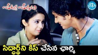 Siddharth backslashu0026 Charmy Kaur Love Scene | Chukkallo Chandrudu Movie Scenes | Sadha | Saloni | ANR - IDREAMMOVIES