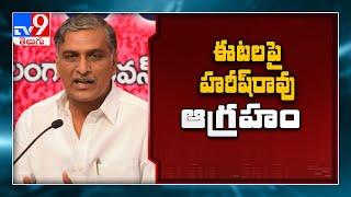 నా భుజాల మీద తుపాకి పెట్టాలనుకోవడం విఫల ప్రయత్నం : Harish Rao comments on Etela Rajender - TV9 - TV9