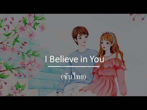 [ซับไทย]-Michael-Bublé---I-Bel