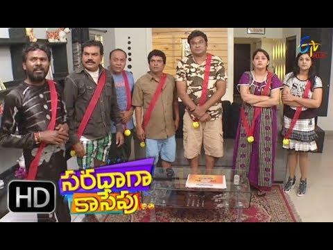 Saradaga Kasepu | 23rd August  2017 | Full Episode 189 | ETV Plus | cinevedika.com