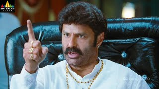 Legend Movie Scenes | Balakrishna Warning about MLA Seat | Latest Telugu Scenes | Sri Balaji Video - SRIBALAJIMOVIES