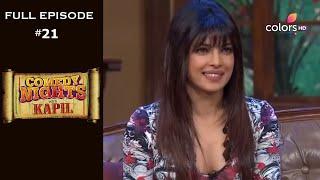 Comedy Nights with Kapil - Priyanka Chopra & Ram Charan - 31st August 2013 - Full Episode - COLORSTV