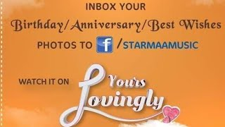 Wish Ur Loved One's In Comment Section & Watch It On Tv - MAAMUSIC