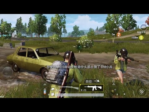 PLAYERUNKNOWN'S BATTLEGROUNDS [RANK #1] Android Gameplay #16 (Light Speed) [PUBG Android]