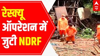 NDRF, Police trying to reach landslide hit Ambeghar village - ABPNEWSTV