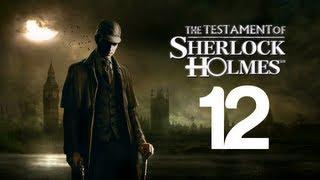 The Testament of Sherlock Holmes Walkthrough - 12 - Kensington Gardens   WikiGameGuides