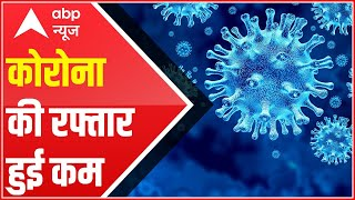 Coronavirus in India: Daily cases drop below 50K after 91 days | FULL REPORT - ABPNEWSTV