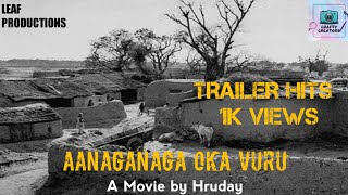 Aanaganaga Oka Vuru - Telugu Short Movie Trailer - YOUTUBE