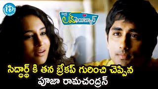 Pooja Ramachandran Opens Up with Siddharth |  Love Failure Movie Scenes | Amala Paul | Thaman S - IDREAMMOVIES