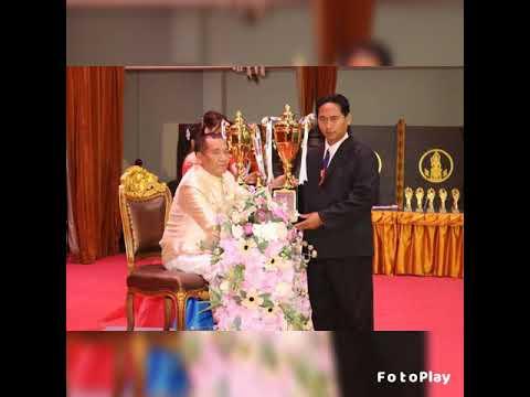 ยินดีด้วย-แชมป์ประเทศไทย