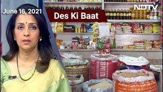 Des Ki Baat: महंगाई की चुभन से कोई नहीं बचा, कई गुणा बढ़ी कीमतें - NDTV