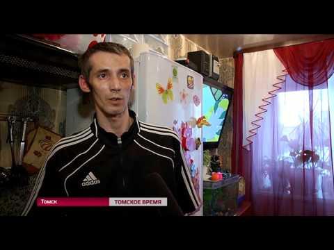 Томич подвергся нападению представителей микрофинансовой организации