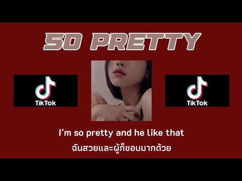 [Thai-Sub]-Reyanna-Maria---So-