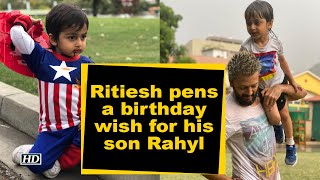 Ritiesh pens a birthday wish for his son Rahyl - IANSINDIA