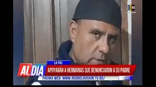 Más de 50 organismos internacionales responsabilizan al Estado por el actuar caso Hermanas Aguirre