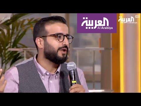 صباح العربية: عبداللطيف بن يوسف .. من الهندسة إلى القصيدة