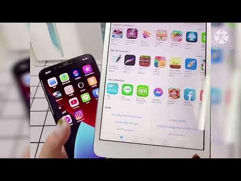 วิธีโหลดแอพ-iPad-รุ่นเก่า-[-iP