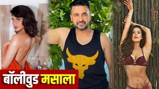 BOLLYWOOD UPDATE | Raj Kundra's police custody extended | Jacqueline flaunts 'sexy back' - IANSINDIA