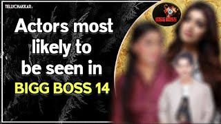 Bigg Boss 14 update | Here's a list of television celebrities who might be seen in Bigg Boss 14 | - TELLYCHAKKAR