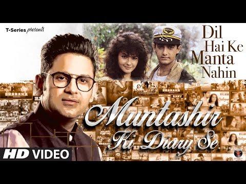 Muntashir Ki Diary Se: Dil Hai Ki Manta Nahin | Episode 20 | Manoj Muntashir | T-Series
