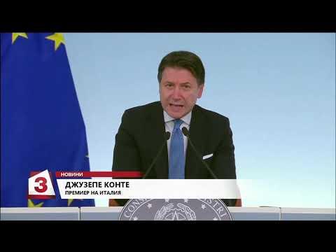 Емисия Новини по Канал 3 от 16 ч. на 10.03.2020 г.