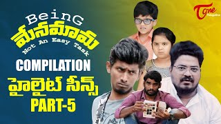 Best of Being Menamama | Telugu Comedy Web Series | Highlight Scenes Vol #5 | Ram Patas | TeluguOne - TELUGUONE