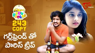 Fun Bucket | 243 Episode | Telugu Comedy Web Series | TeluguOne - TELUGUONE