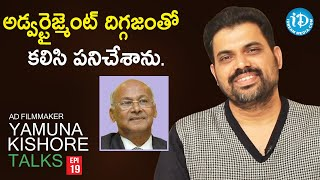 My Association With Advertising Professional Mudra Krishnamurthy | Yamuna Kishore Talks | Ep-19 - IDREAMMOVIES