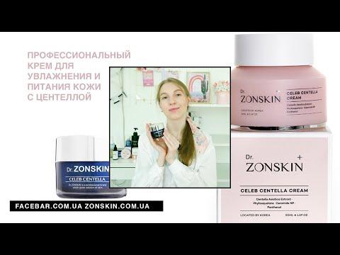 Польза центеллы для кожи с профессиональным кремом Dr.Zonskin Celeb Centella Cream photo