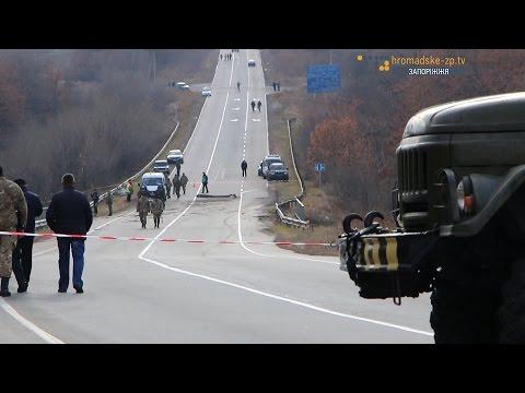 Опубликовано видео с места падения самолета в Запорожской области