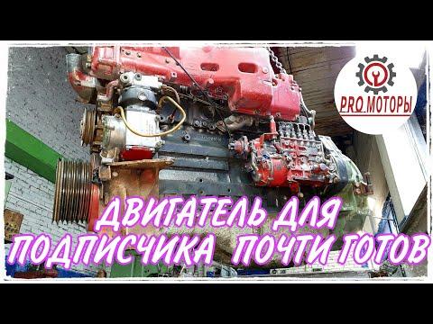 Двигатель MAN для подписчика почти готов.