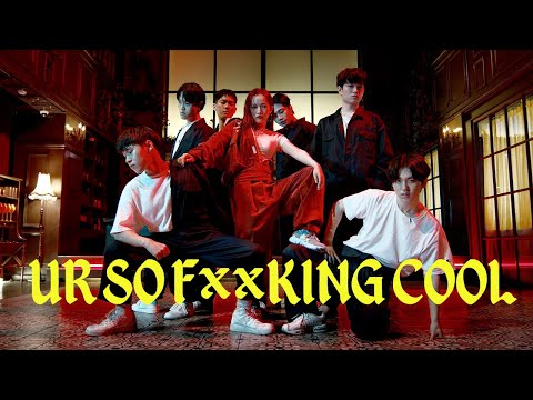 Tones and I - Ur So F**kInG cOoL / Yeji Kim Choreography