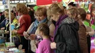 ЗАКОНИЯ на Московской книжной выставке-ярамарке