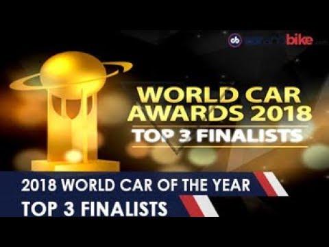 connectYoutube - World Car Of The Year 2018 Top Three Finalists | NDTV carandbike