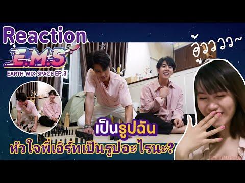 (Reaction)-E.M.S-EARTHMIX-