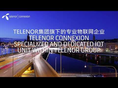 Telenor Connexion 视频介绍(中文字幕)