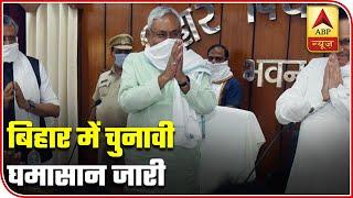 Bihar: All Is Not Well In Lalu Yadav's Family?   ABP News - ABPNEWSTV