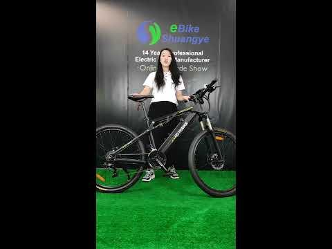 Shuangye full suspension electric mountain bike A6AH26-S