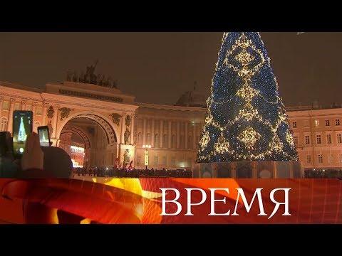 В Санкт-Петербурге сегодня зажглась городская новогодняя елка. photo
