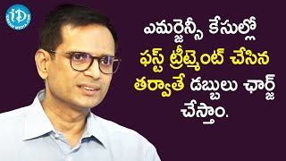 Money Is Not The priority in Emergency Cases - Dr Anil Krishna | Dil Se with Anjali | iDream Movies - IDREAMMOVIES