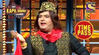 Baccha's Qawali Birthday Party | The Kapil Sharma Show Season 2 | Time Pass With Kapil - SETINDIA