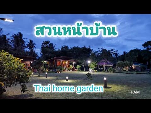 สวนหน้าบ้าน- -Thai-homes-garde