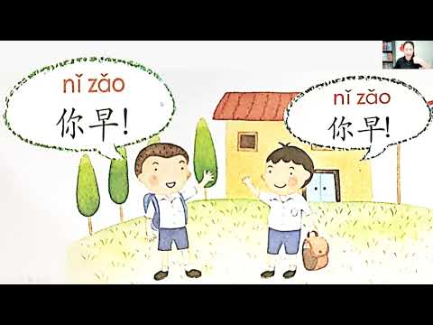 ภาษาจีนชั้นป-1-บทที่-4-m,-f-สว