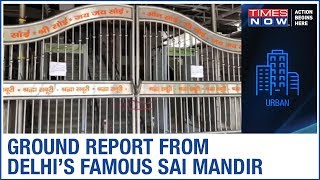 Delhi's famous Sai Mandir prepares to open doors for devotees once again | Ground Report - TIMESNOWONLINE