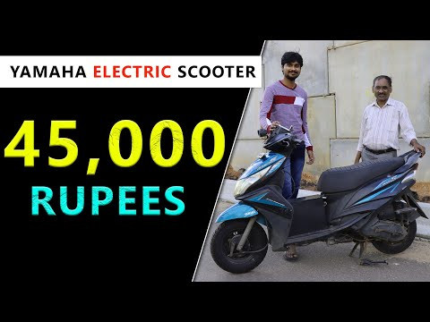 2 in 1 Yamaha Electric Scooter Made in India - RS 45,000