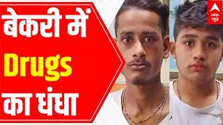 NCB busts drug racket in Mumbai's bakery, 3 arrested - ABPNEWSTV