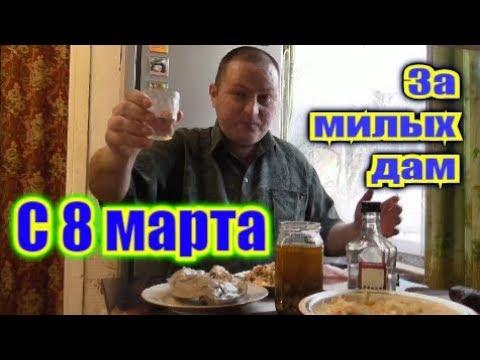 Пью КРУТЕЦский САМоГОН и ГРИБЫ на ЗАКУСОН... photo