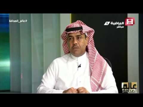 عبدالكريم الخريجي : محمد الشلهوب سيتوجه لتدريب البراعم والناشئين بعد اعتزاله #عالم_الصحافة
